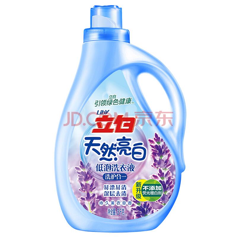 ¥28.9 立白 天然亮白低泡洗衣液 3kg