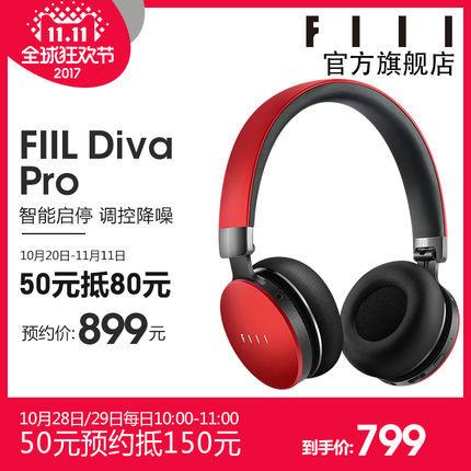 Fiil Diva Pro 头戴式蓝牙降噪耳机 #双十一预售#¥799
