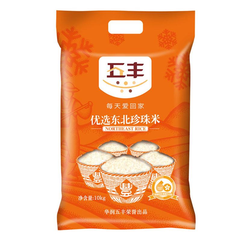 ¥44.9 华润 五丰 优选东北大米 珍珠米10kg