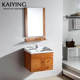 凯鹰(KAIYING) KY-9803 悬挂式浴室柜洗脸盆 60CM 简约设计 ¥749