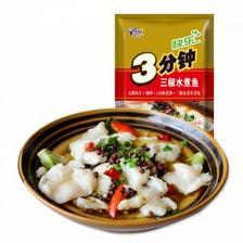 京东商城 福成鲜到家 水煮鱼 506g 19.8元 2件起售