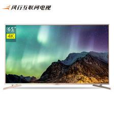 风行 FunTV G65Y-T 65英寸 4K液晶电视 ¥3998