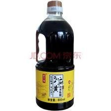 裕亨顺山西特产沁州黄小米陈醋4度800ml 11.9元,2件8折