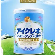 【周三支付宝9.5折】固力果奶粉 2段 850g*4罐 9342日元,可直邮