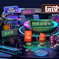 双十一预售 0点开始 李宁官方旗舰店  0-2点抢免定金 定金最高膨胀3倍