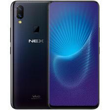 vivo NEX 零界 6GB+128GB 全网通智能手机 3878元包邮(需用券)