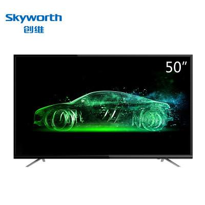 创维(Skyworth)50M9 50英寸15核HDR 4K超高清智能电视2299元