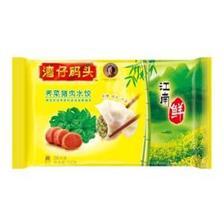 湾仔码头 江南鲜水饺 荠菜猪肉口味 720g (36只) 29.8元,可199-100