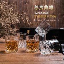 ¥19.8包邮 SURANER 舒拉娜 无铅水晶玻璃威士忌杯 6个装