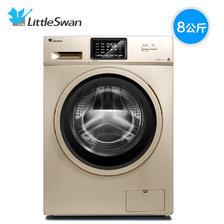 小天鹅(LittleSwan) TG80V20DG5 变频滚筒洗衣机 8KG 1899元