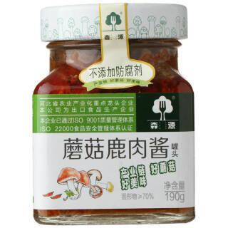 森源 鹿肉蘑菇酱 190g *3件 26.25元(合8.75元/件)