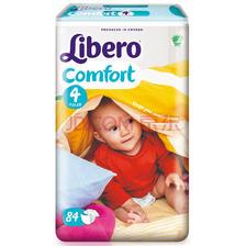 ¥67 丽贝乐Libero婴儿纸尿裤中号尿不湿M84片