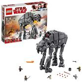 Prime会员: LEGO 乐高 星球大战系列 First Order 75189 重型攻击步行机 9915日元(约¥730)