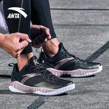 ¥209 ANTA 安踏 A-SHOCK DAY IN KT外场速度系列 篮球鞋