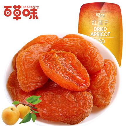美味好吃!百草味红杏干100gx2袋零食蜜饯水果干 限时优惠价16.9元包邮