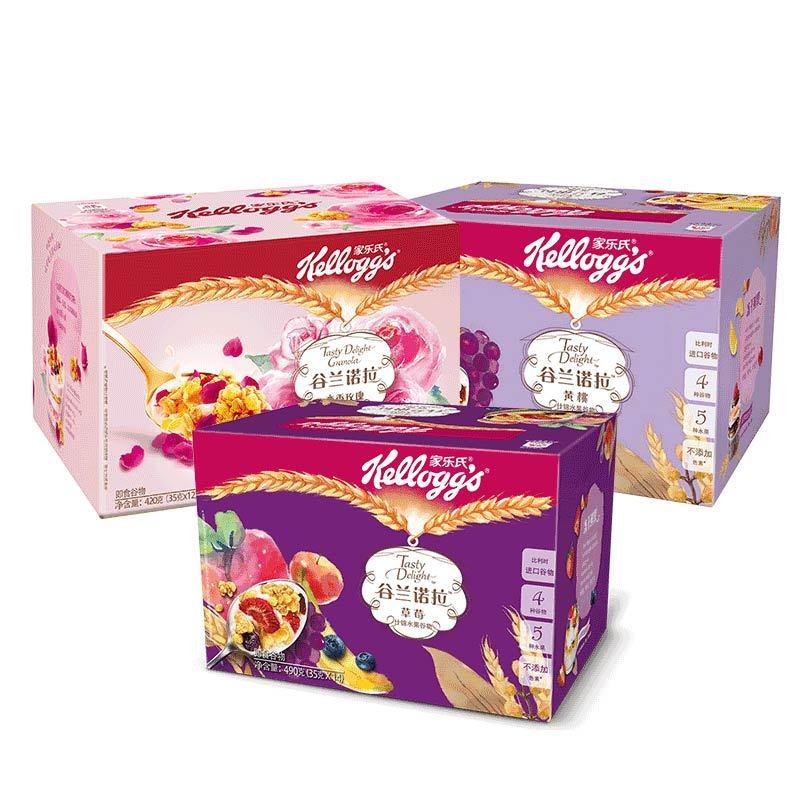 历史新低: Kellogg's 家乐氏 谷兰诺拉 水果麦片组合装 1400g +凑单品 55.2元包邮(双重优惠)