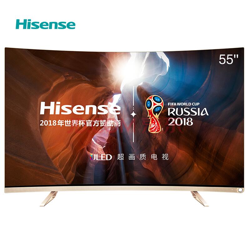 限地区: Hisense 海信 LED55V1UCZ 55英寸 4K曲面 液晶电视 包邮(满减)4899元