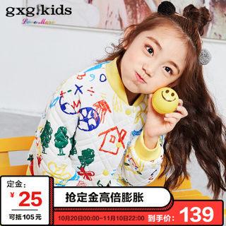 双11预售:gxg kids 童装冬新款女童涂鸦印夹克外套 B6421244 139元(25元定金,双11付尾款)