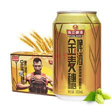 PEARL RIVER 珠江啤酒 10°P金麦穗 330ml*24听整箱装41.9元