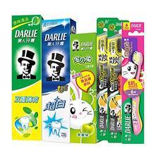 黑人 家庭旅行套装(便携装)牙膏175g+140g(超白牙膏)+40g儿童牙膏+牙刷+儿童牙