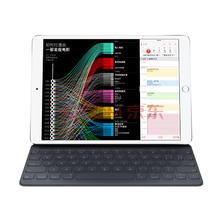 ¥1258 苹果iPad Pro 10.5英寸 智能键盘 MPTL2CH/A