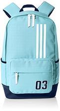 中亚Prime会员: adidas 阿迪达斯 TRAINING ST BP8 CLAQUA 双肩背包 199元包邮(多重