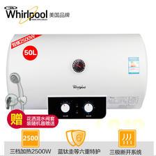 惠而浦(Whirlpool)50升机械式电热水器ESH-50MK 2-3人 618元