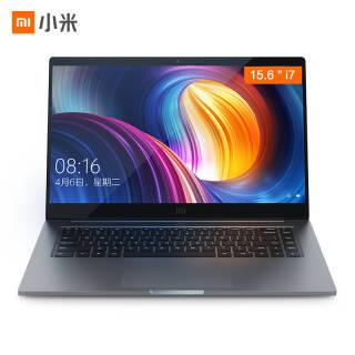 22日0点、京东PLUS会员:小米(MI)笔记本Pro 15.6英寸 5899元