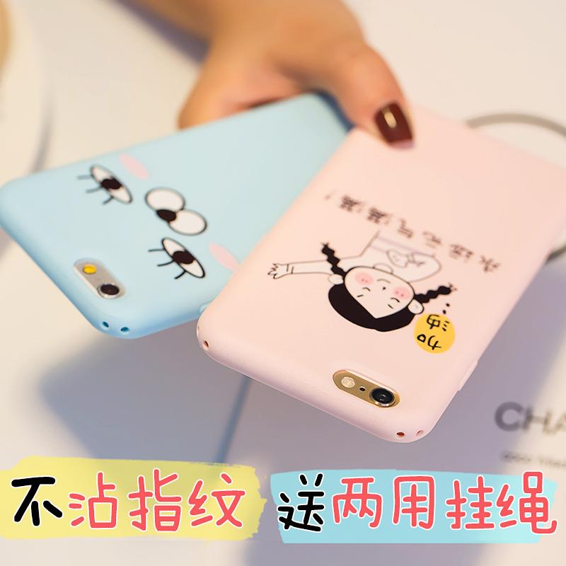 阿仙奴 iphone6/6P手机壳+挂绳 包邮(10.8-5券)5.8元