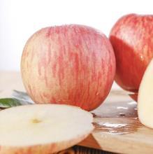 13.9元包邮(23.9-10)微笑果园 陕西红富士苹果5斤装 天猫好价