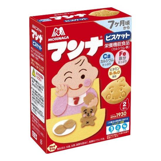 森永 营养机能婴儿钙强化小饼干