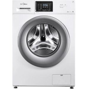 美的(Midea)MG80V330WDX 8公斤智能变频滚筒洗衣机 智能时间控制 特色除菌洗1398元