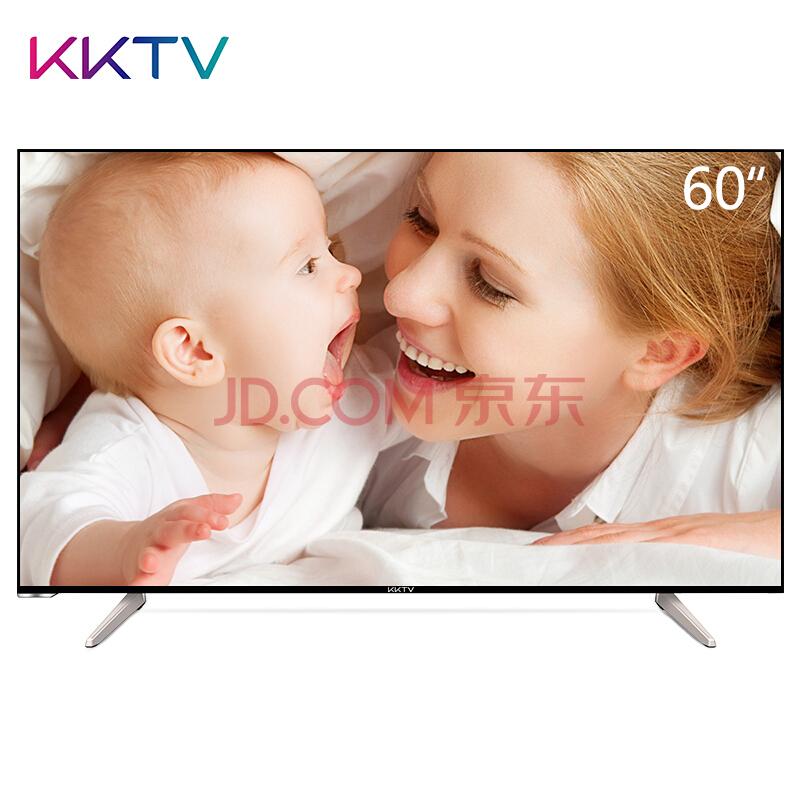 KKTV U60J 60英寸 4K超高清 液晶电视¥3299