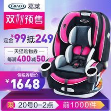 20日0点预售: GRACO 葛莱 4ever 儿童汽车安全座椅 1648元包邮包税(定金99元,