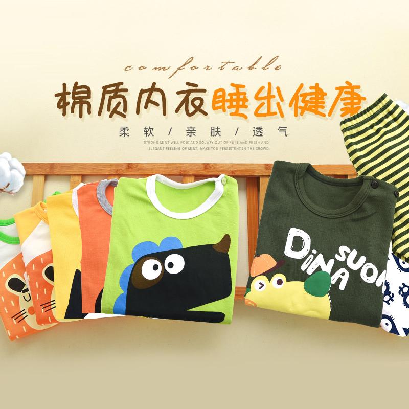 ¥19.9包邮 MIQIER 米琦尔 反季清仓 婴儿纯棉内衣套装