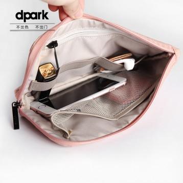 10元独家券!dpark数据线收纳包 化妆包 到手¥34