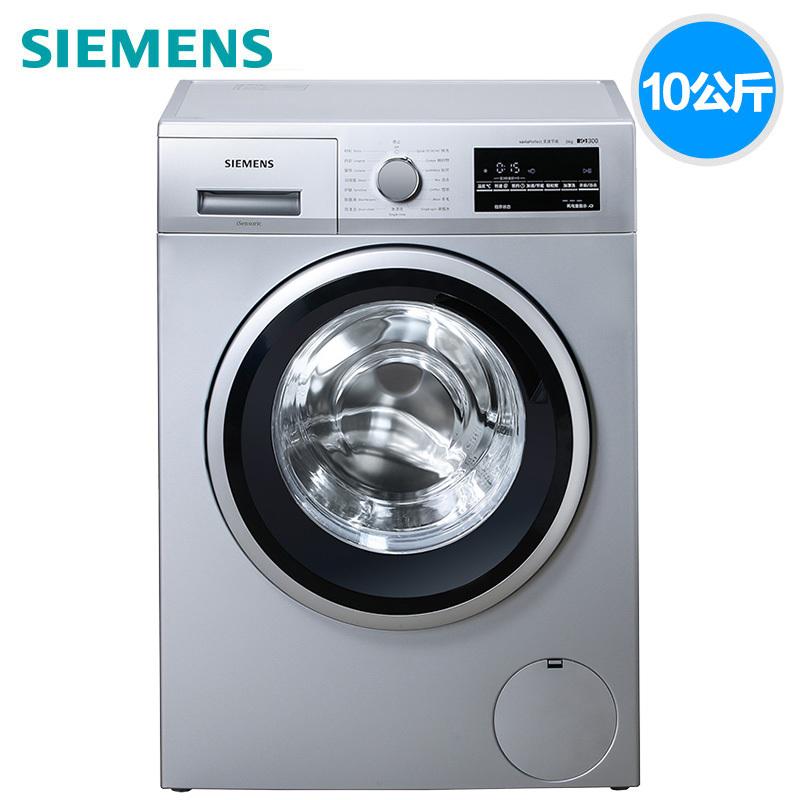 24日0点:西门子(SIEMENS) WM12P2E82W 滚筒洗衣机 10公斤  券后3999元