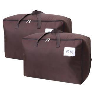 侑家良品 加厚牛津布收纳袋 搬家袋子家用整理袋两用加大号 2个装 咖色 *2件 59元(合29.5元/件)