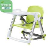 ¥251 Apramo 安途美 flippa系列 多功能宝宝餐椅