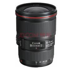 Canon 佳能 EF 16-35mm F/4L IS USM 广角变焦镜头 5999元