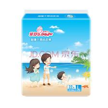 ¥12.12 贝舒乐(Besuper)婴儿纸尿裤 超薄干爽透气大号尿不湿L码22片【9-14kg