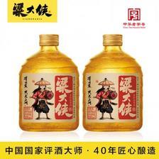 80元独家券!粱大侠 40度清香型白酒礼盒装 500mlx2瓶 4.6折 ¥69