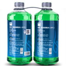 福特 Ford 汽车玻璃水雨刮水﹣25℃ 19.8元包邮