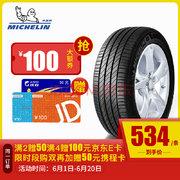 ¥534 米其林(MICHELIN) 轮胎205/55R16 91W PRIMACY 3ST浩悦'