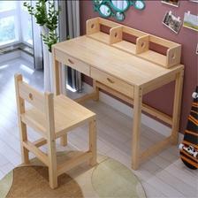 喜人缘 松木可升降儿童学习桌椅套装 原木款 100*50*75cm 280元包邮