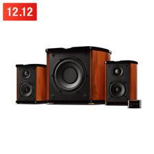 近期好价!惠威 M50W 2.1声道有源音箱 799元包邮