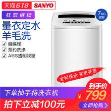 Sanyo/三洋 XQB70-S750Z 7公斤静音迷你小型洗衣机波轮全自动家用 799元