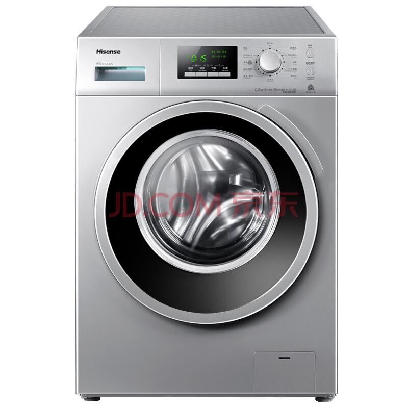 23日22点 Hisense 海信 XQG100-S1228F 10公斤 变频 滚筒洗衣机1999元