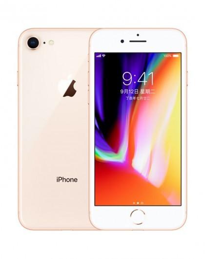 苹果APPLE系列专场iphone8金色64G全网通手机iphone864G金色_唯品会¥5188