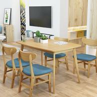 择木宜居 北欧风简约餐桌椅组合 1桌4椅  1499元包邮